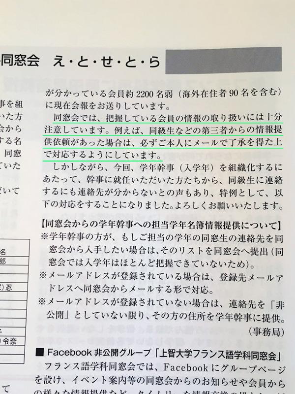 kaiho_underlined